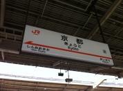 Shinkansen (szybka kolej)